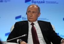 Путин сказал — его не услышали