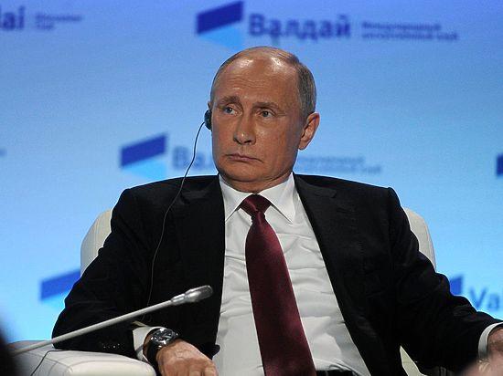 Путин сделал Хиллари Клинтон интересное предложение