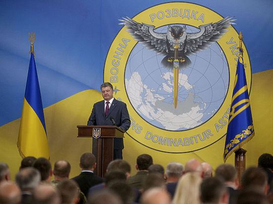 Украинский президент представил нового начальника главного управления разведки Минобороны
