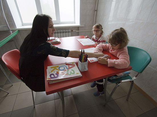 Как помочь детям поладить с обществом?