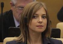 Граждане Незалежной просят российского депутата о помощи