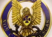 В эмблеме украинской контрразведки разглядели издевательский намек на герб России