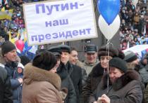 Кремль поставил задачу провести выборы 2018 года при высокой явке, чтобы кандидат от власти – как ожидается, им снова будет действующий президент Владимир Путин, получил высокий результат