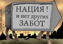 А.Минкин. Письма президенту: четверть века в Кремле искали национальную идею