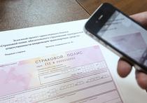 В конце октября Центральный банк России фактически поддержал требования страховщиков заменить денежное возмещение по ОСАГО безальтернативным ремонтом