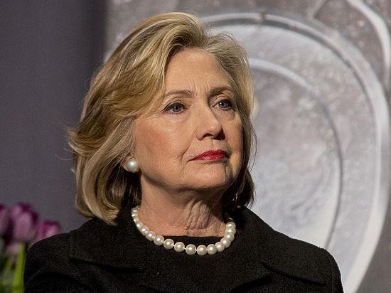Конгресс США обвинил Хиллари Клинтон в государственной измене