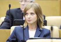 О том, чем занималась Наталья Поклонская до того, как стала прокурором в Крыму, говорят всякое
