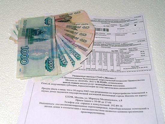 деньги в долг телефоны москва