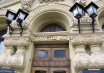Политехнический музей оштрафован за подпольный детский медицинский кружок