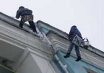 Вынесен приговор жительнице Подмосковья, перерезавшей веревку промышленному альпинисту