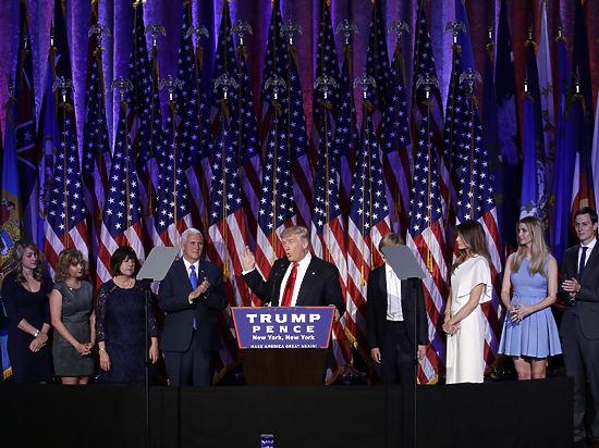 Опубликован полный текст речи Трампа после победы на президентских выборах