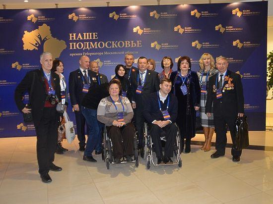 Двадцать шесть серпуховичей стали лауреатами премии «Наше Подмосковье»