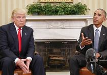 Трамп покинул Белый дом без фотографирования с Обамой