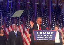 Трамп и его команда: кто стоит за новым президентом США
