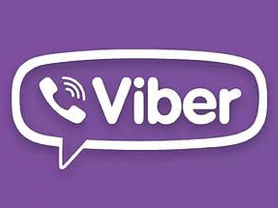 Почта России запускает подписку в Viber