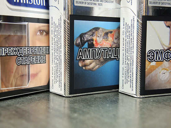 Врачи выяснили, какие пачки сигарет страшнее всего для курильщиков