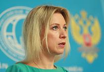 Представитель МИД РФ напомнила, что разговоры Керри и Лаврова больше не радуют