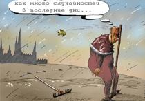 Политшахматы: Секреты политических побед и поражений в Карелии