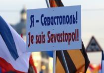 Международный уголовный суд в Гааге приравнял присоединение Крыма к международному вооруженному конфликту между Украиной и Российской Федерацией