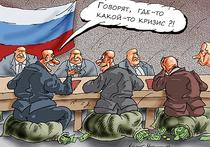Арестован за взятку министр Правительства России