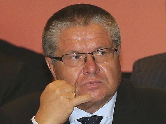 Министру Улюкаеву предъявили обвинение во взятке с вымогательством