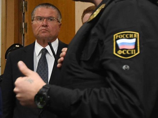 Улюкаев арестован и уволен Путиным с утратой доверия: онлайн-трансляция