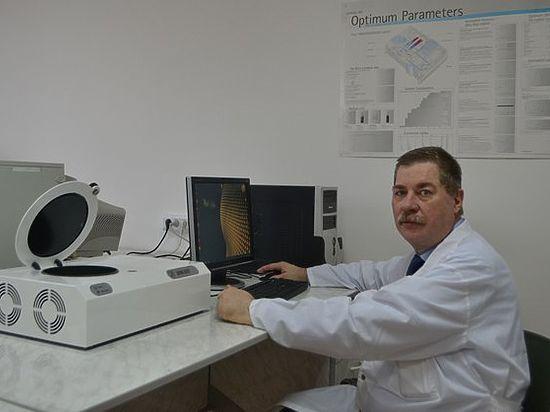 Российские ученые изобрели прибор для определения уровня иммунитета