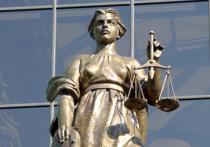 Президент Путин подписал в среду распоряжение «О намерении Российской Федерации не стать участником Римского статута Международного уголовного суда»