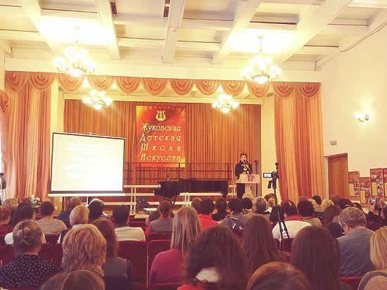 В Подмосковье обсуждали проблемы инклюзивного образования