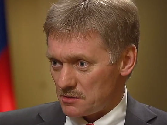 Песков объяснил отказ России участвовать в МУС национальными интересами