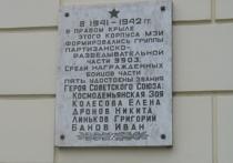 75 лет назад в самом разгаре была битва за Москву