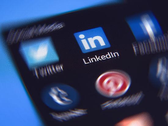 После блокировки LinkedIn Роскомнадзор подтвердил возможность встречи с представителями соцсети