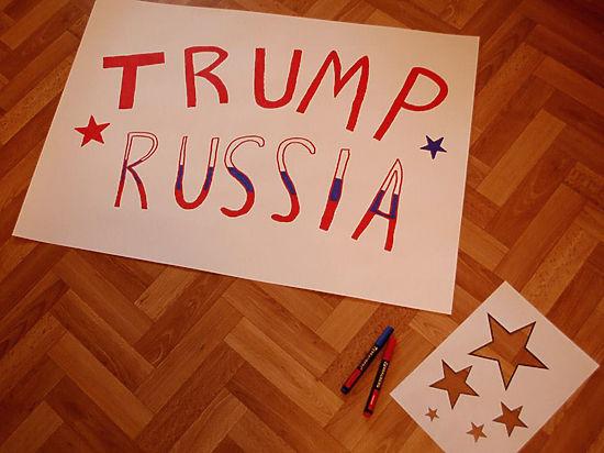 С организатором российского пикета в поддержку Трампа поговорили в прокуратуре