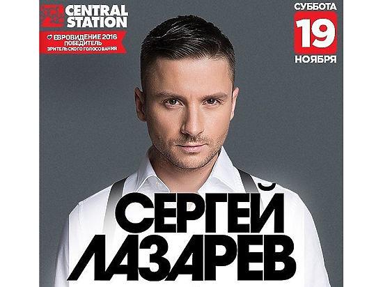 Сергей Лазарев отчитался перед геями с задержкой