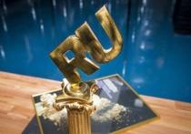 Премия, объединяющая Рунет. Подборка мнений участников