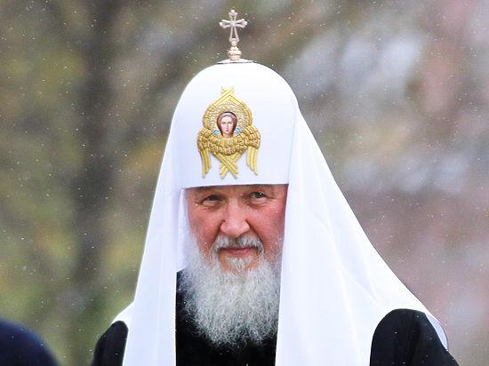 Патриарх Кирилл: Иисус Христос для обывателей неудачник, а апостолы - лузеры