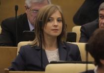 Наталья Поклонская поддержала запрет на проведения новогоднего корпоратива в Госдуме