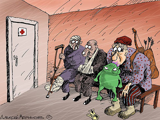 4810d0c02066 Из саратовских поликлиник уходят врачи-педиатры - МК Саратов
