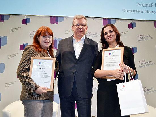 Главред «МК» в Серпухове» получила награду Общероссийского гражданского форума