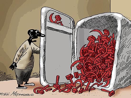 Коммунисты готовы бороться с силами тьмы