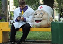 Вы давно были у стоматолога? У хирурга? А у психиатра? Последний вопрос звучит оскорбительно, не правда ли? А если вы подросток? Тогда вдвойне