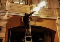 """Киев возмущен сожжением украинского флага активистами """"Другой России"""""""