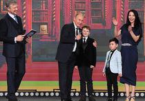 На вручении премий РГО Владимир Путин поделился с участниками церемонии собственным географическим открытием