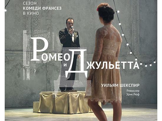 Красноярцев приглашают на встречу с французским театром