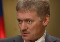 Пресс-секретарь президента Дмитрий Песков напомнил, что за российскую внешнюю политику отвечает Владимир Путин