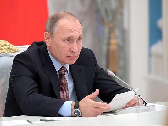 La Stampa опубликовала статью Владимира Путина о «великой державе»