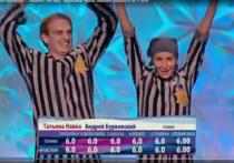 Танец Навки на льду, посвященный Холокосту, вызвал жестокие споры