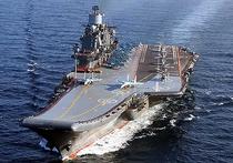 The Wall Street Journal раскритиковал Россию за «Адмирала Кузнецов» в Сирии