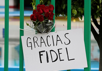 Прощание с Фиделем Кастро: урну с прахом провезут по Кубе