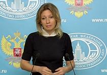 Обычные лицемеры: Захарова едко ответила критикам танца Навки